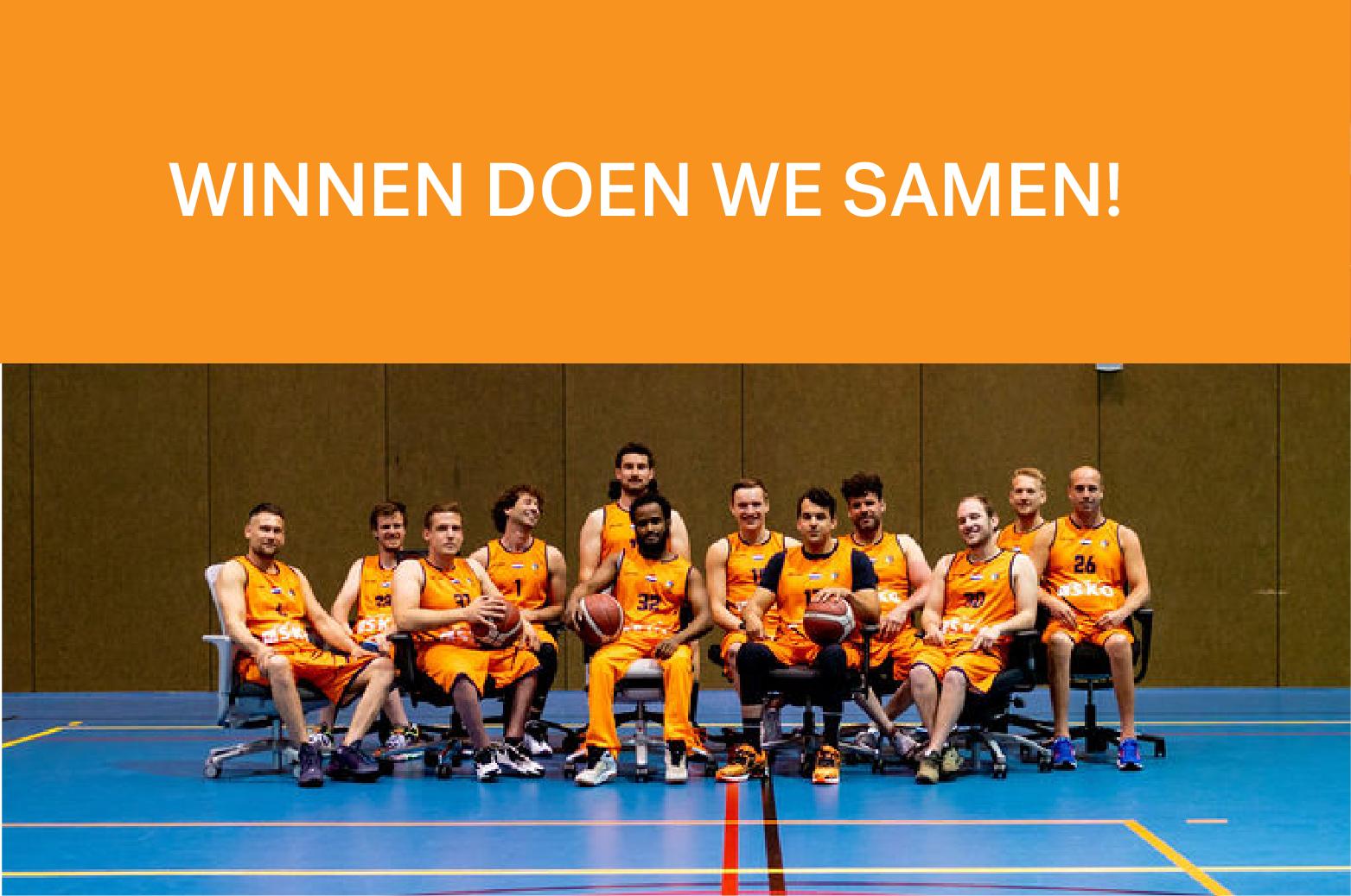 team 2-01
